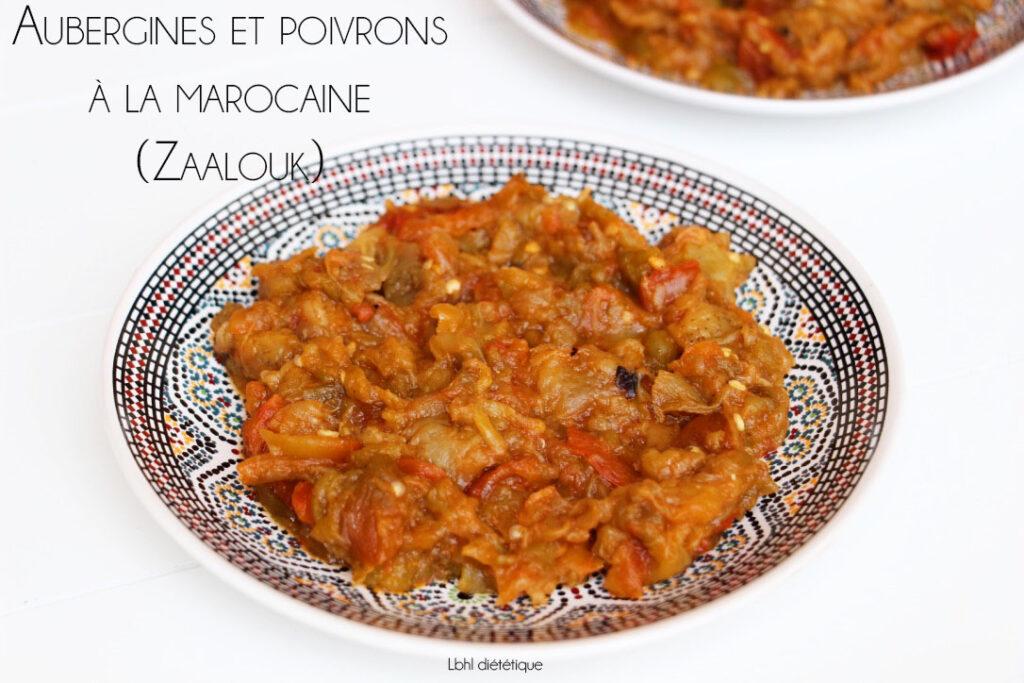 aubergines-et-poivrons-à-la-marocaine